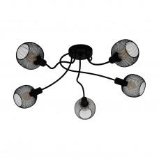 Eglo 43374 Stropné svítidlo Wrington 1