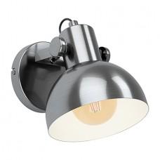 Eglo 43169 Nástenné svítidlo Lubenham 1