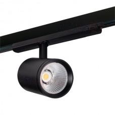 Kanlux 33135 ACORD ATL1, LED svítidlo