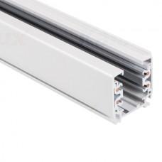 Kanlux 33230 TEAR N TR 1M-W, Příslušenství k lištovému systému