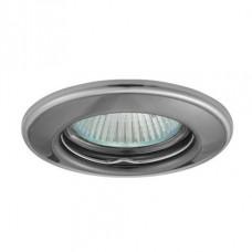 Kanlux  02824 HORN CTC-3114-GM/N, podhľadové bodové svietidlo