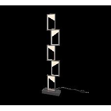 TRIO LIGHTING FOR 423210542 CAFU, Stojanové svítidlo