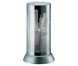TRIO LIGHTING FOR YOU R50081006 CITY Stolové svietidlo