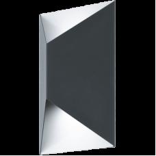 AL-LED-WL/2 ANTHRAZIT/WEISS PREDAZZO EGLO 93994