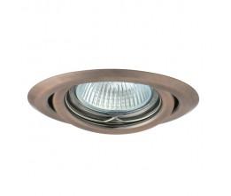 Kanlux 00333 ARGUS CT-2115-AN, podhľadové bodové svietidlo, 95 mm
