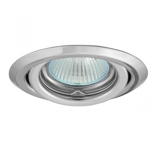 Kanlux 00305 ARGUS CT-2115-C, podhľadové bodové svietidlo, 95 mm