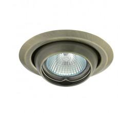 Kanlux  00336 ARGUS CT-2117-BR/M, podhľadové bodové svietidlo