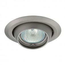 Kanlux  00337 ARGUS CT-2117-C/M, podhľadové bodové svietidlo