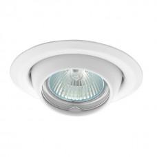 Kanlux  00311 ARGUS CT-2117-W, podhľadové bodové svietidlo