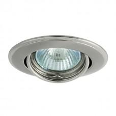 Kanlux  02831 HORN CTC-3115-SN/N, podhľadové bodové svietidlo