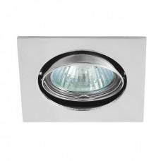 Kanlux  02551 NAVI CTX-DT10-C, podhľadové bodové svietidlo