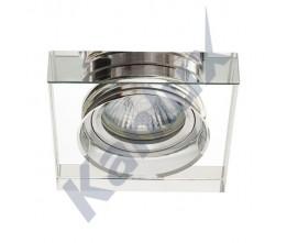 Kanlux  MORTA B CT-DSL50-SR Podhľadové bodové svietidlo- 22112