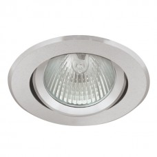 Kanlux  07360 RADAN CT-DTO50, podhľadové bodové svietidlo