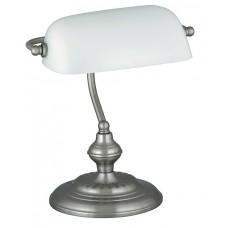 Rábalux 4037 Bank, stolová lampa