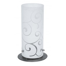 Rábalux 6393 Harmony lux, stolová lampa s káblovým spínačom