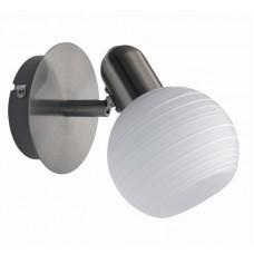 Rábalux 6341 Aurel- nástenná lampa 1ramenná, biele pásiky