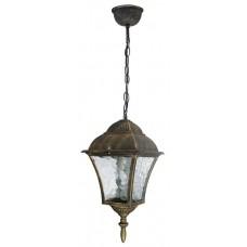 Rábalux 8394 Toscana, závesná  lampa  1 dielna, vonkajšia