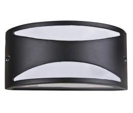 Rábalux 8359 Manhattan, nástenná lampa, vonkajšia, odolná voči UV žiar.