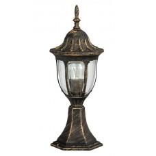 Rábalux 8373 Milano, vonkajšia lampa, 43 cm